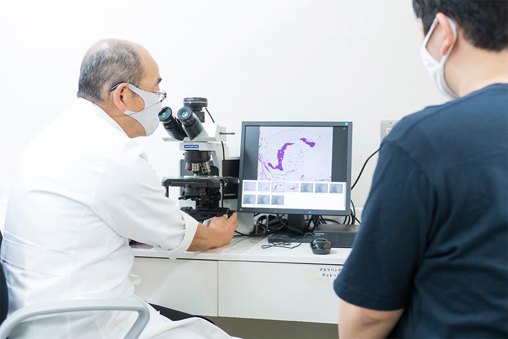患者さんへの病理標本、白癬菌(水虫)等の説明